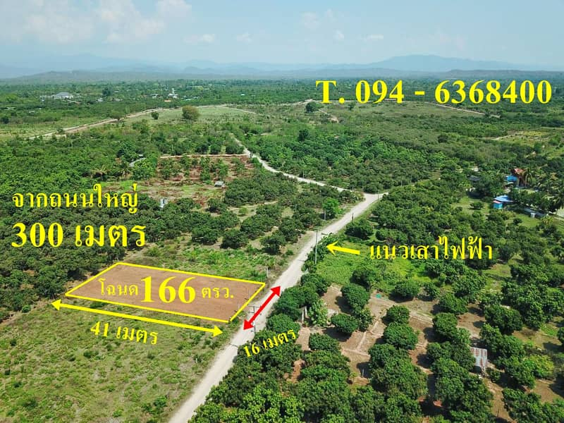 Sale allocated with title deed 166 sq wa. @2,560 baht (300 meters from the main road), Doi Lo District, Chiang Mai.