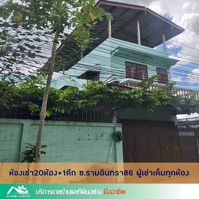 20 Bedroom Apartment for Sale in Min Buri, Bangkok - 2-storey dormitory for sale, 20 rooms, size 96 square meters Soi Ramintra 86 Tenants full of all rooms