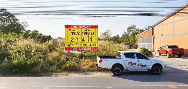 Land for Rent in Mueang Rayong, Rayong - Rent 2 rai of land on the main road Rayong Baan Khai 0863825255.