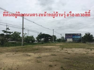Land for Rent in San Sai, Chiangmai - Land for rent 2 rai 2 ngan on the main road, outer ring, Chiang Mai