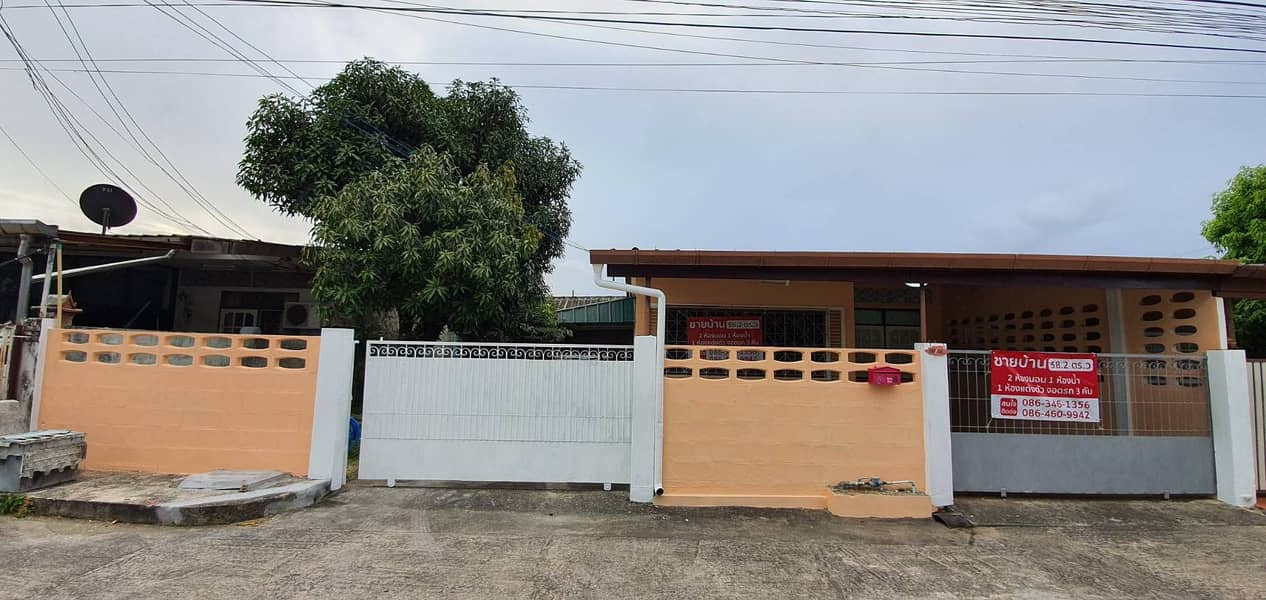 House for sale at Chao Fa Village In front of Daorung Wittaya School