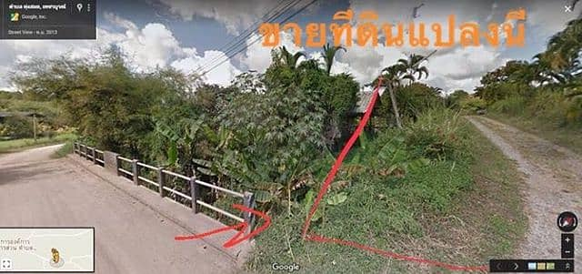 Land and resort for sale Adjacent streams, Khao Kho, 6 rai with a beautiful title deed.