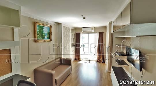 1 Bedroom Condo for Rent in Mueang Udon Thani, Udonthani - Condo for Rent Lumpini Place UD Posri ,Partly furnnished with washing machine
