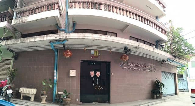 Sell 3 commercial buildings near BTS Wongwian Yai, suitable for Home office, hostel, apartment.