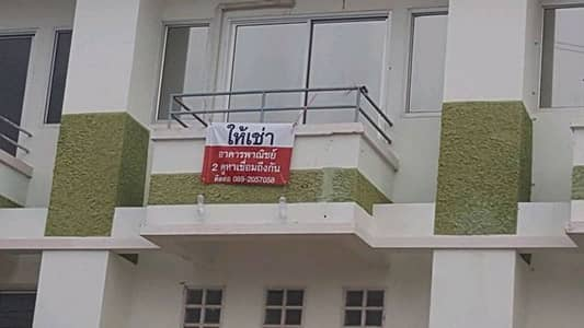 Commercial Building for Rent in Mueang Rayong, Rayong - Ploenjai 4 commercial buildings 2 rooms for rent.
