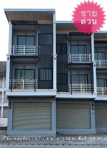Khong View Plaza Commercial Building