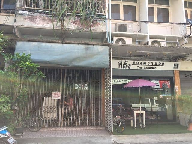 Sell a 2-storey building in the city, Saraburi.