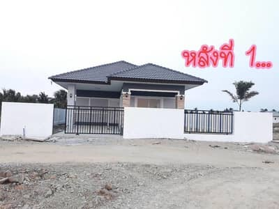 House with land area of 60 square meters, Samut Sakhon Province