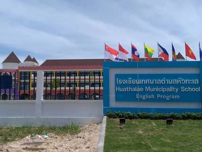 Rent an empty place 100-800 square meters in front of the Hua Talay Municipality School, Korat