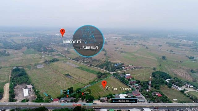 Land for sale on Chiang Mai Chom Thong road.
