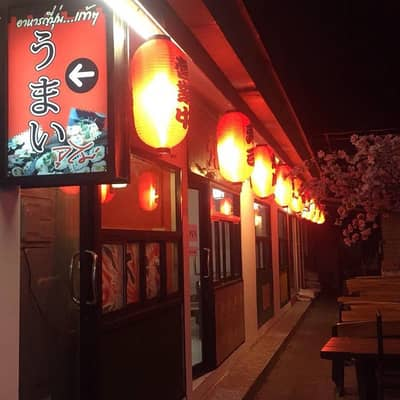 Commercial Space for Rent in Mueang Pathum Thani, Pathumthani - Japanese shabu steak shop available for rent.