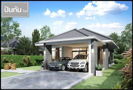 3 Bedroom Home for Sale in Det Udom, Ubonratchathani - Modern style single house In the Buntharik district Sell by owner