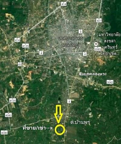 Land for Rent in Hat Yai, Songkhla - 5 rai of land and building on Kanchanavanich road