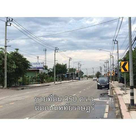 Land for sale 354 square meters, next to Hathairat Road.