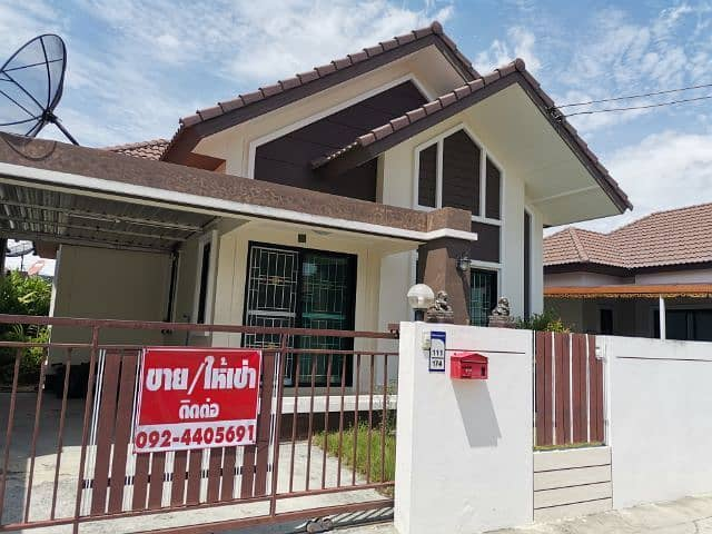House for rent Amata phase 4 (furniture, electrical appliances)