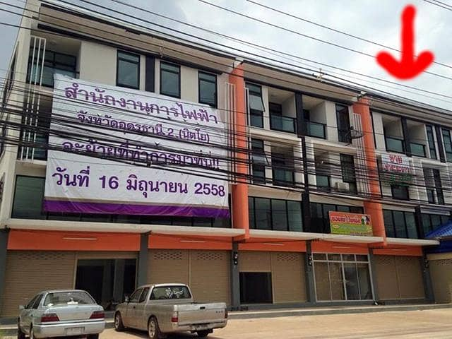 Commercial building for sale 4 floors Udon Thani