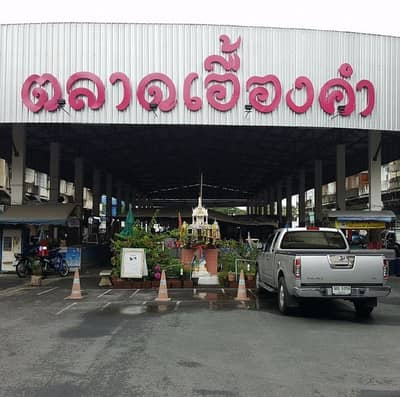 Commercial Space for Rent in Mueang Chiang Mai, Chiangmai - Rent an area in an affordable daily market.