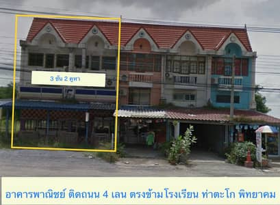 Commercial Building for Sale in Tha Tako, Nakhonsawan - Commercial building for sale, Tha Tako, 3 floors, 2 booths, to fill the area Opposite Tha Tako School, Nakhon Sawan