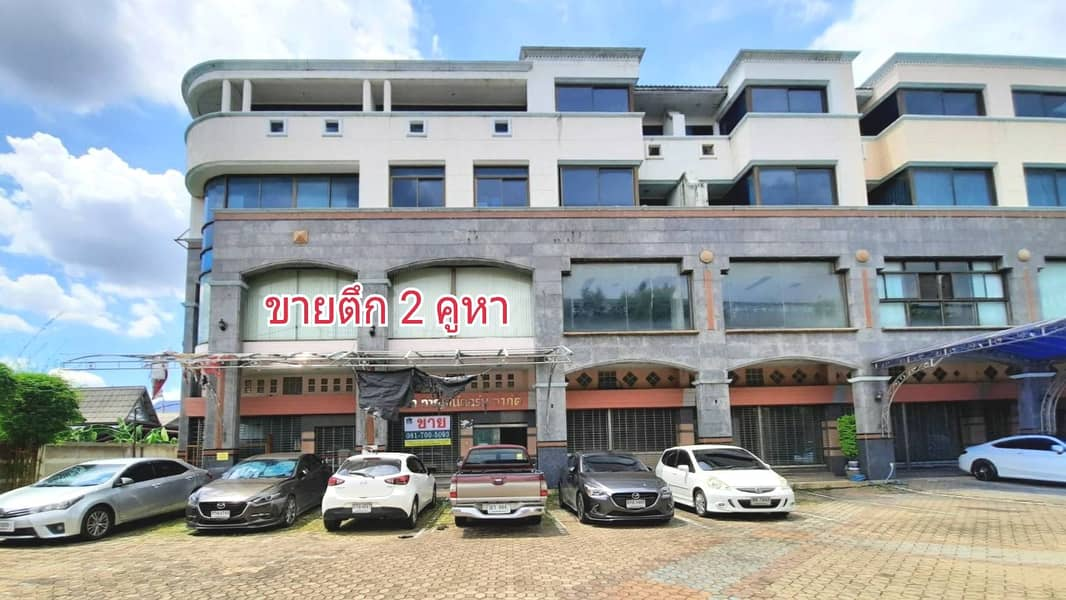 Home office for sale Krungthon Muang Kaew Sirindhorn 2 Building 4, 7th floor, total level 59.6 square wa, very good condition price according to bank estimate