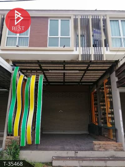 2 Bedroom Townhouse for Sale in Si Racha, Chonburi - Townhouse for sale, The Central 2 Assumption-Sriracha, Chonburi.