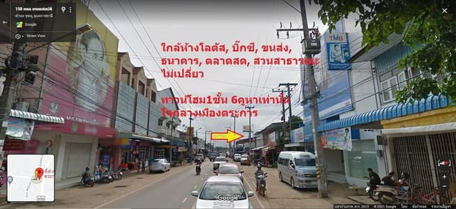 1 Bedroom Townhouse for Sale in Trakan Phuet Phon, Ubonratchathani - buy cheaper than rent Change the rent to pay installments in our own house, the last 4 booths, single-storey townhomes modern style In the heart of Trakan Phuet Phon District