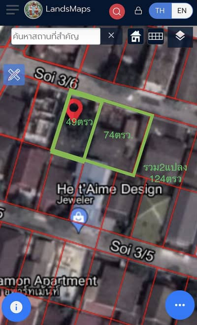 Land for Sale in Bang Khen, Bangkok - Land for sale. Total size 123 sq m. Plus the house is ready to move in. 750 m. away from BTS Sai Yut