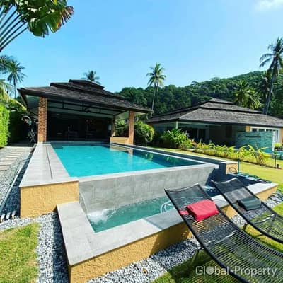 2 Bedroom Home for Sale in Ko Chang, Trat - Luxury Poolvilla amidst a natural paradise
