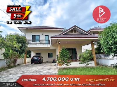 Home for Sale in Nikhom Phatthana, Rayong - 2 storey detached house for sale, Thanakorn Land Village, Nikhom Phatthana, Rayong