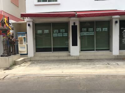 Commercial Space for Rent in Lat Phrao, Bangkok - Rent a room under the apartment shop office.