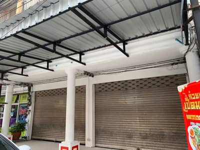 Commercial Building for Sale in Chom Thong, Bangkok - 2 commercial buildings