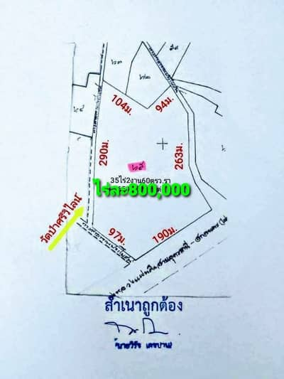 Land for Sale in Nong Han, Udonthani - Land for sale, Khruk Daeng, 35-2-60 rai, Ban Ya Subdistrict, Nong Han District, Udon Thani Province